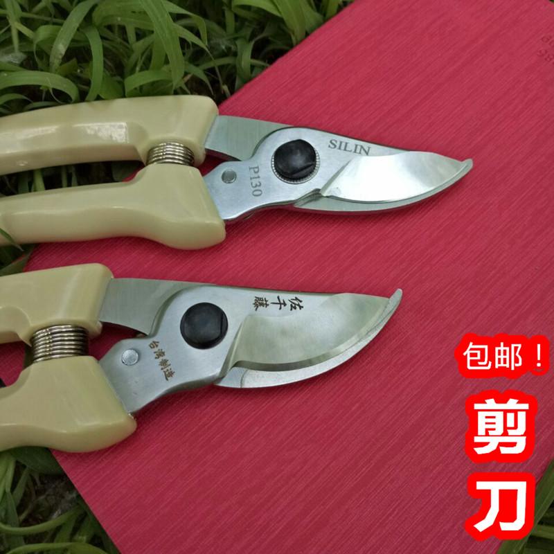 diy手工雪糕棒模型剪刀 园林艺剪刀 修剪树枝 优质不锈钢剪刀包邮
