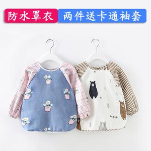 宝宝婴儿吃饭罩衣围兜春夏长袖防水防脏男童女孩儿童围裙棉反穿衣