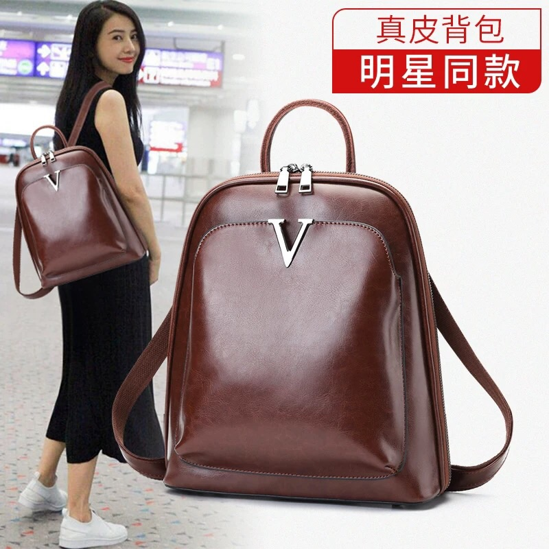 Leather retro high-grade bag double shoulder bag women 2021 new foreign style schoolbag womens Korean fashion brand Backpack