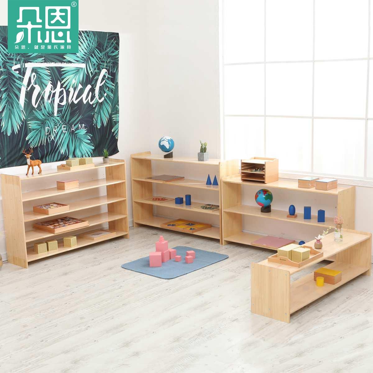 假一赔十幼儿园蒙氏教具柜实木儿童玩具置物柜储物收纳架区角柜子木质家具