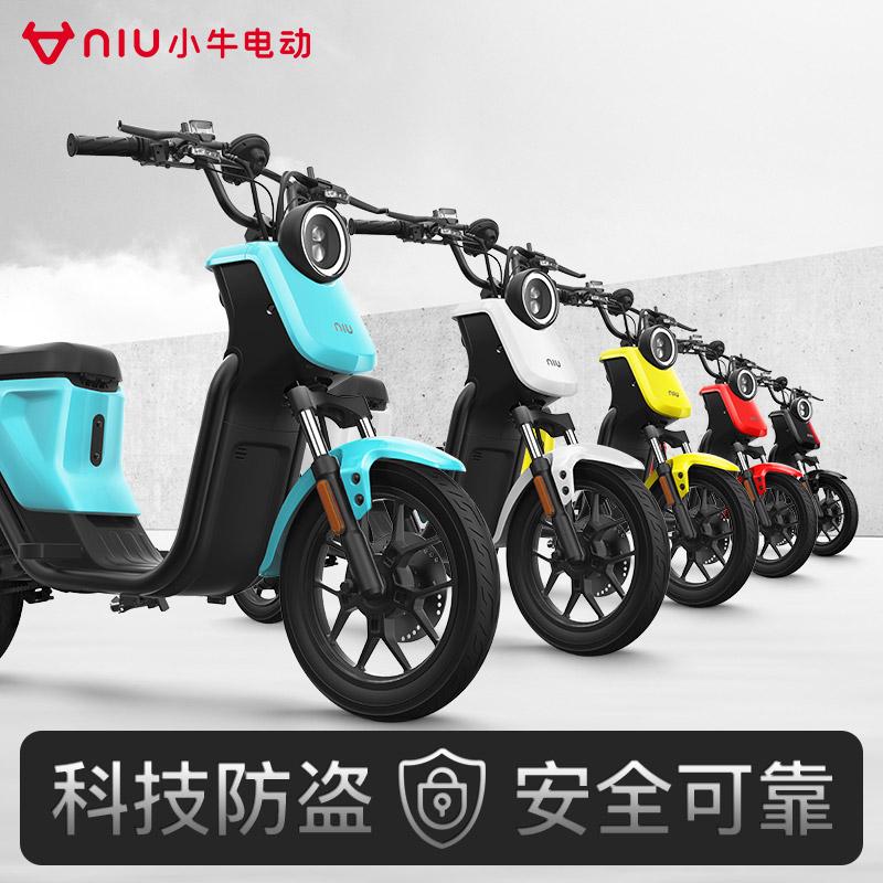 Электровелосипеды / Скутеры Артикул 560579363593