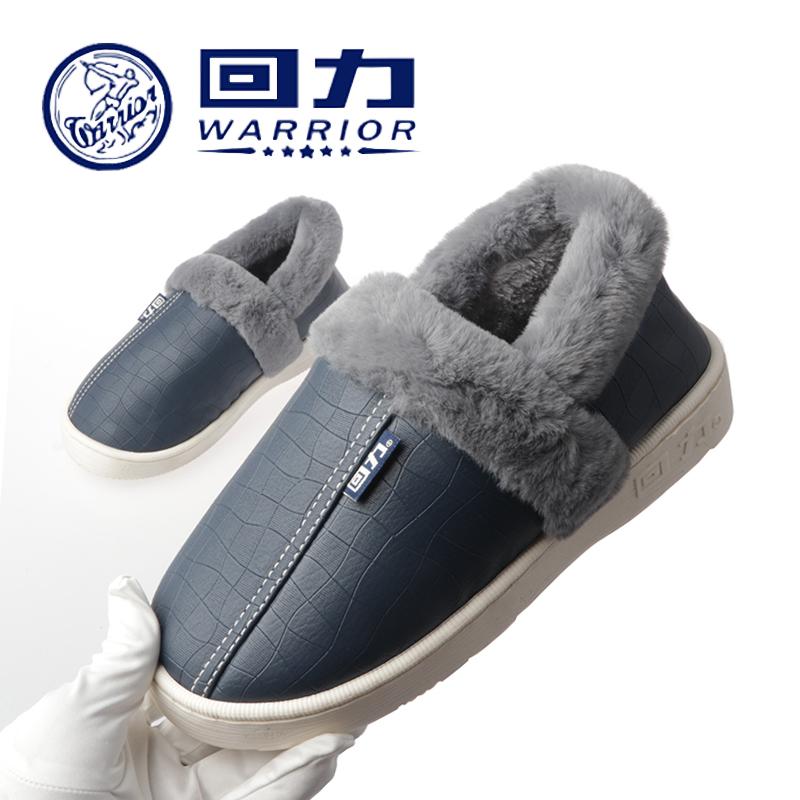 回力防滑冬季情侣包跟棉鞋室内家居保暖棉拖鞋女厚底防水拖鞋2511