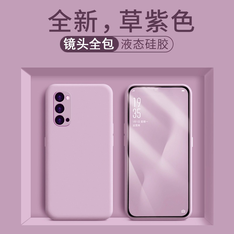 Suitable for oppo A32 mobile phone case A72 reno4pro liquid silicone lens full package soft batch ins wind hair