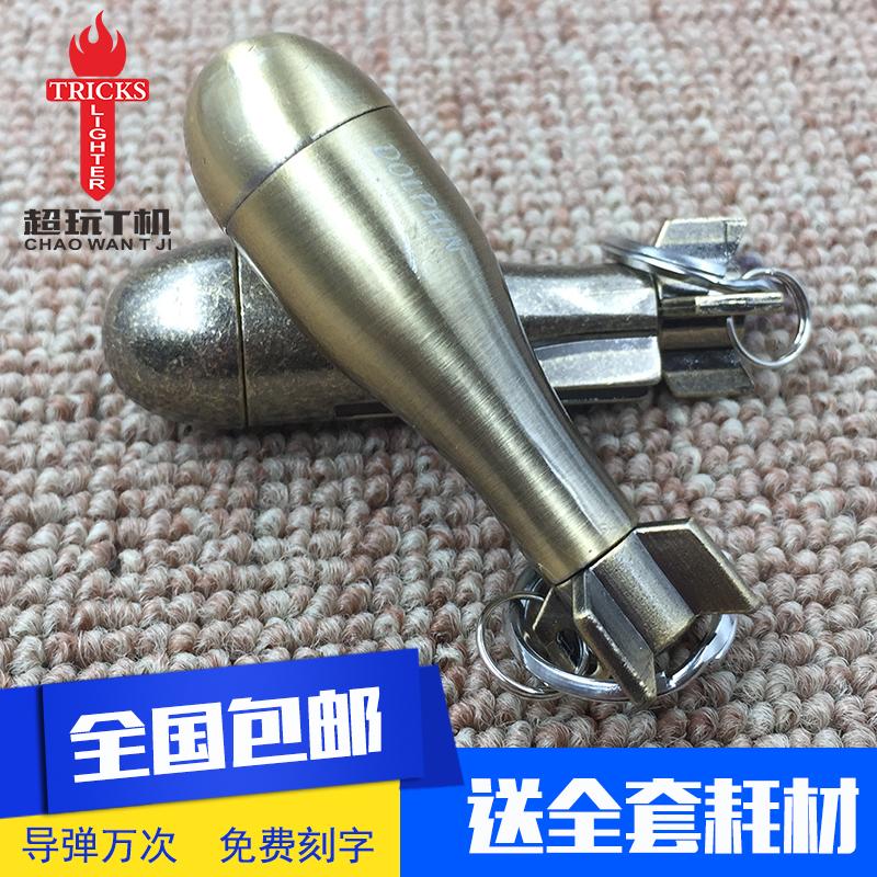 海豚导弹模型金属万次火柴神奇钥匙扣便携煤油打火机户外点火神器