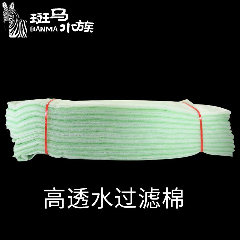过滤棉金鱼缸过滤器材料高密加厚净化水源绿白海绵藤棉水族箱用品