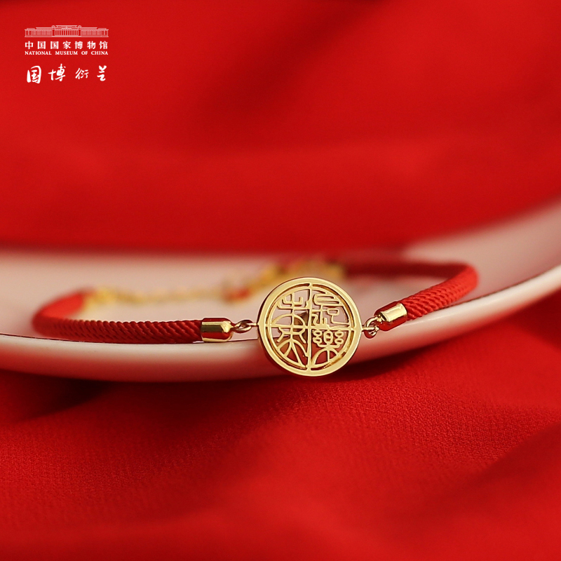 Changle Weiyang red hand rope jewelry creative birthday gift Girl Lucky Bracelet Gift Box
