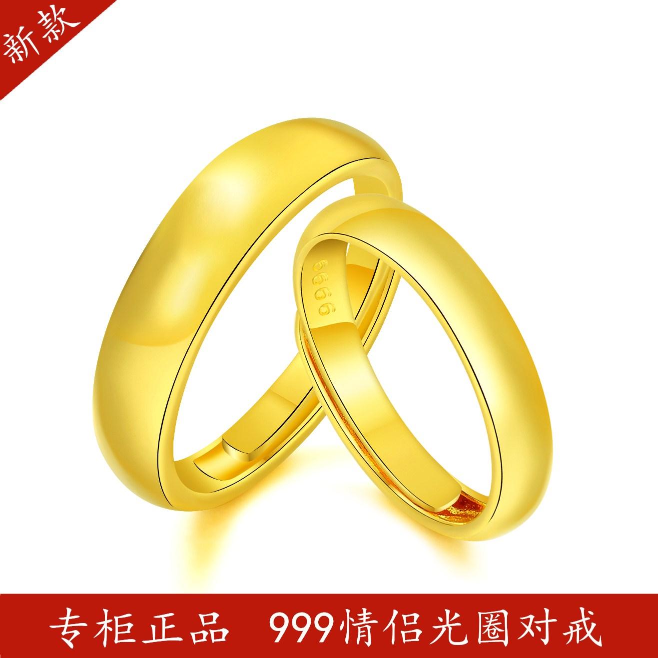 24k золото кольцо женские модели 999 чистое золото золото пара сдаваться выйти замуж открытие мужской простой тонкий срез кольцо