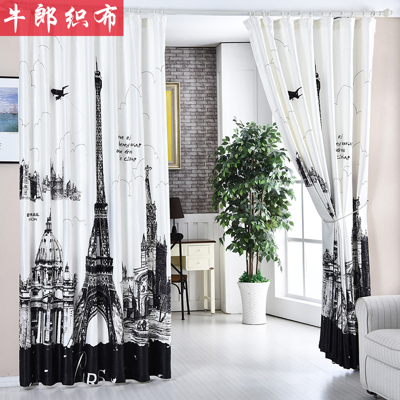 新品黑色铁塔北欧风格遮光个性简约创意个性双层定制教师纱布窗帘