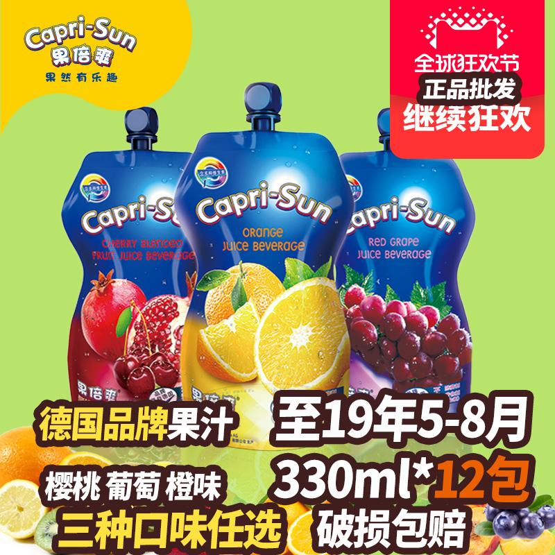 正品Capri-Sun德国果倍爽儿童饮料果汁3种维生素330ml12袋新鲜货