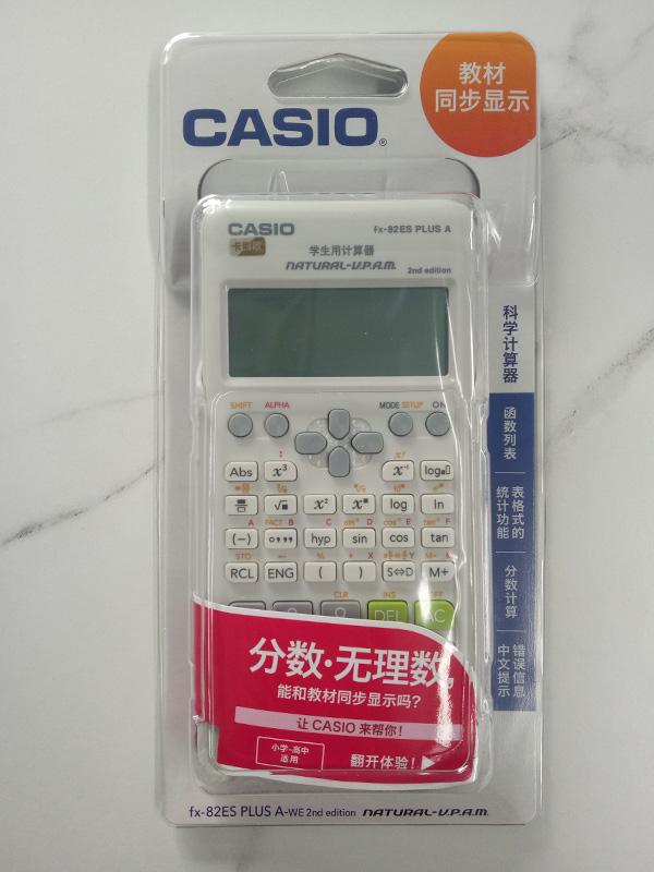 包邮卡西欧fx-82es科学函数计算器