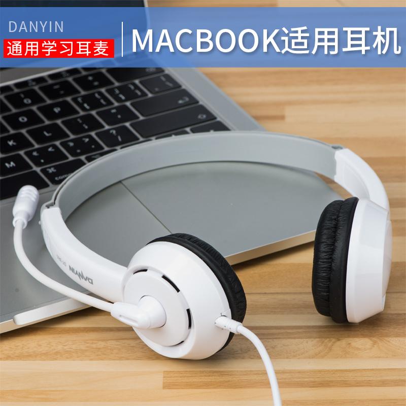 头戴式苹果imac一体机带麦克风耳麦(非品牌)