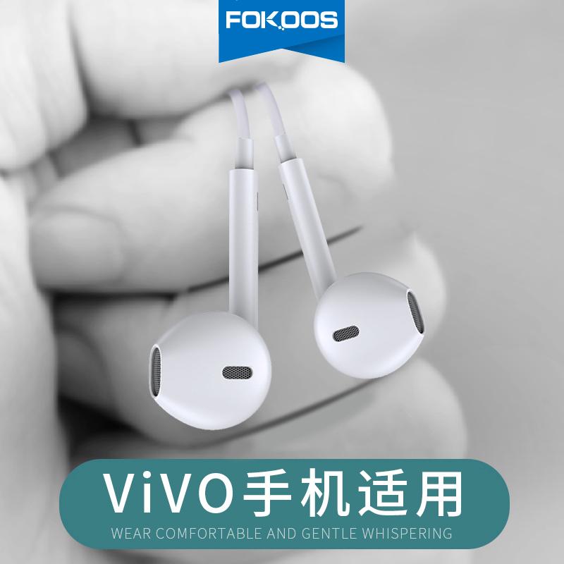 (用34.8元券)半入耳式 fokoos原装耳塞