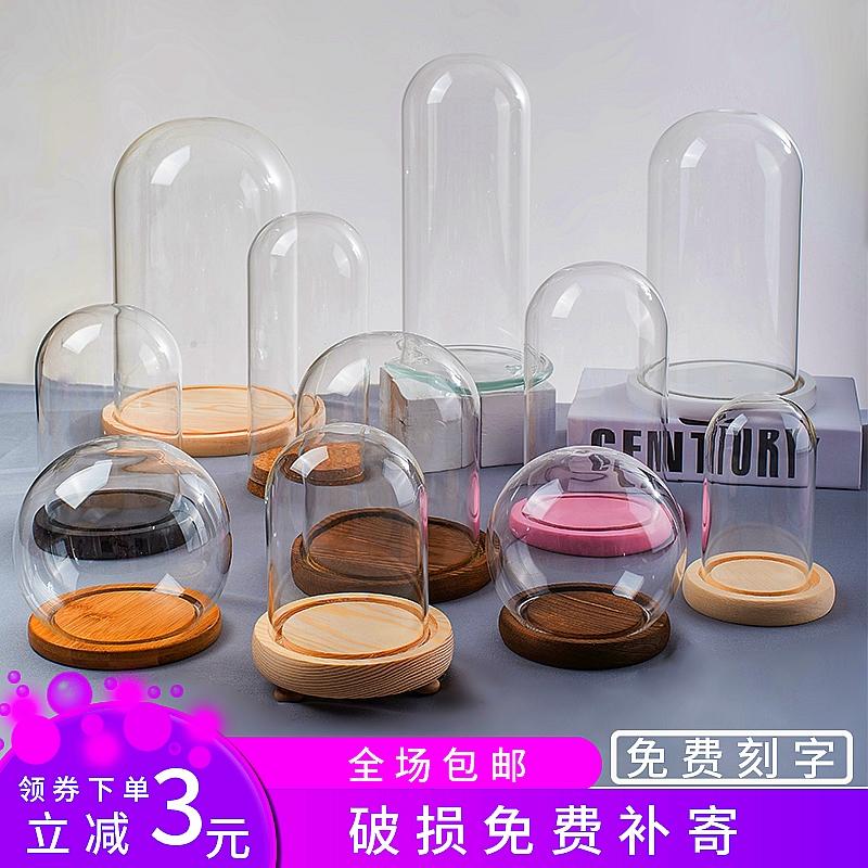 永生花玻璃罩透明展示盒人偶圣诞树手办积木手模干花防尘桌面摆件