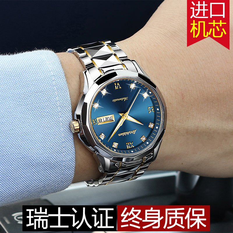 Swiss brand watch, mens mechanical watch, fully automatic waterproof high-end watch, fashion womens watch, couples Watch