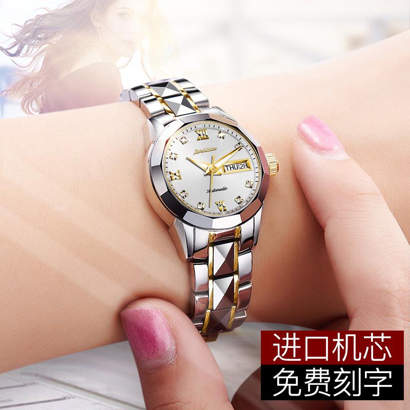 Swiss brand watch womens small and exquisite waterproof tungsten steel top ten temperament womens watch automatic mechanical watch