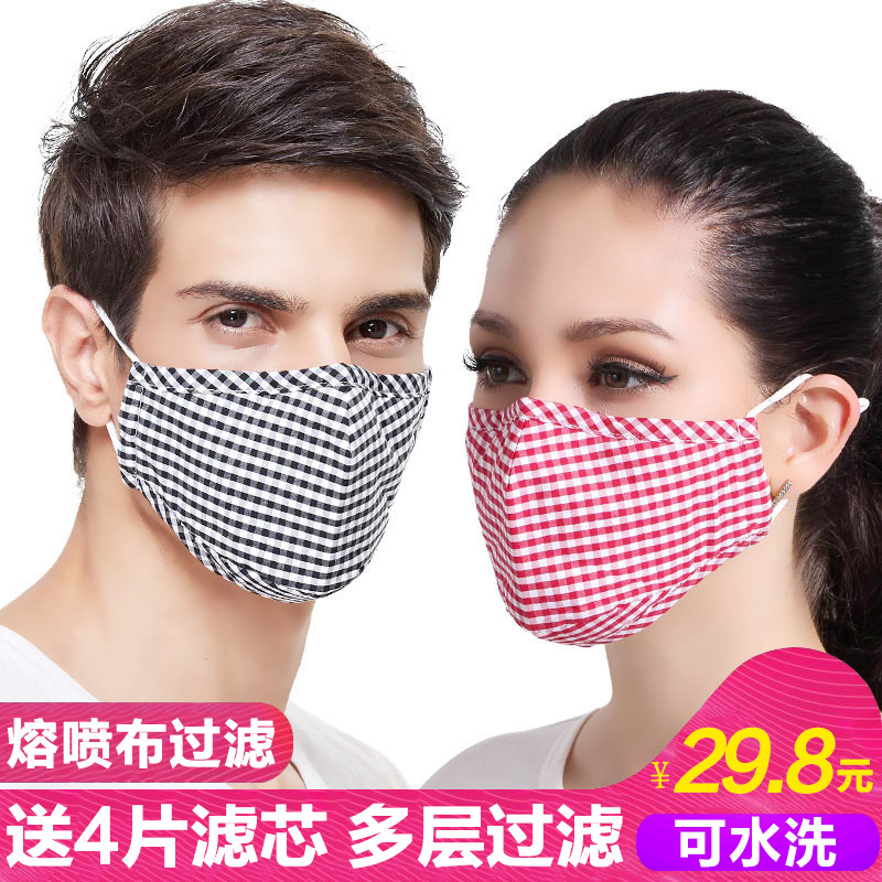 PM2.5 protective mask dustproof and breathable pure cotton cloth can be cleaned for men and women kn95 melt blown cloth to prevent haze and dust