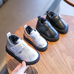 宝宝棉鞋女童保暖鞋2020冬季新款儿童鞋子加绒加厚大棉鞋男童冬鞋