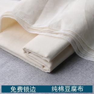 纯棉蒸笼纱布馒头垫布食用蒸包子豆浆过滤布煮饭不沾布笼屉豆腐布
