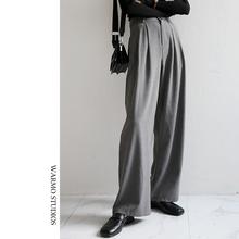 Warmo /川暖かいパンツスーツパンツ2019秋と冬の緩いドレープストレートを掃討ハイウエストワイドレッグパンツは、女性の気持ち下がり