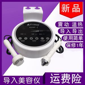 628超声波导入仪美容院 家用面部排毒仪器脸部美白导入导出仪温热
