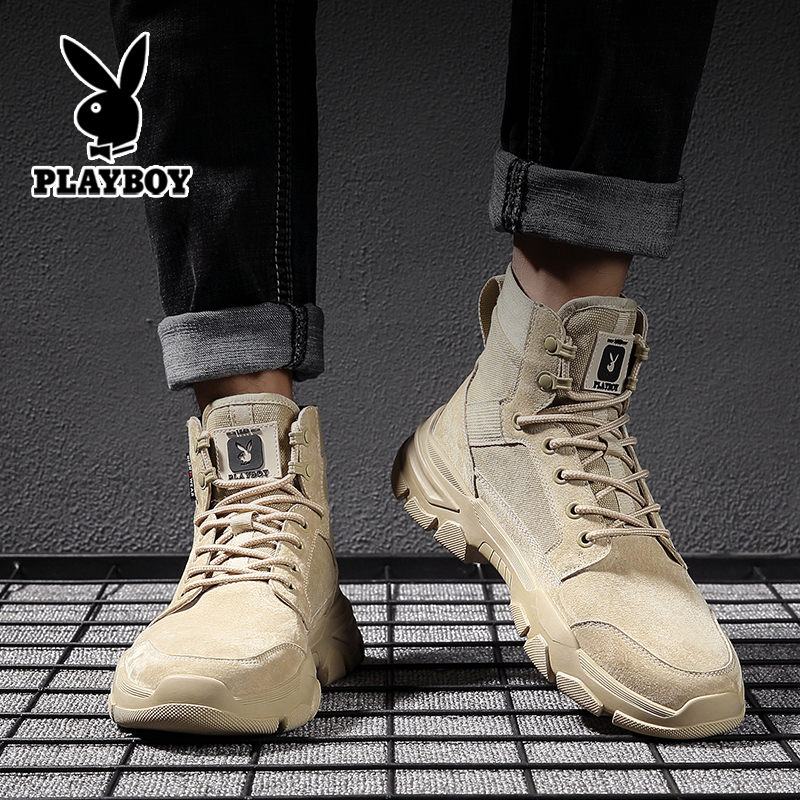 Playboy Martin boots men's spring 2020 men's boots medium help men's work clothes shoes men's high fashion shoes men's shoes
