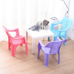 塑料椅子加厚扶手靠背凳子家用大排档沙滩户外简约休闲办公洽