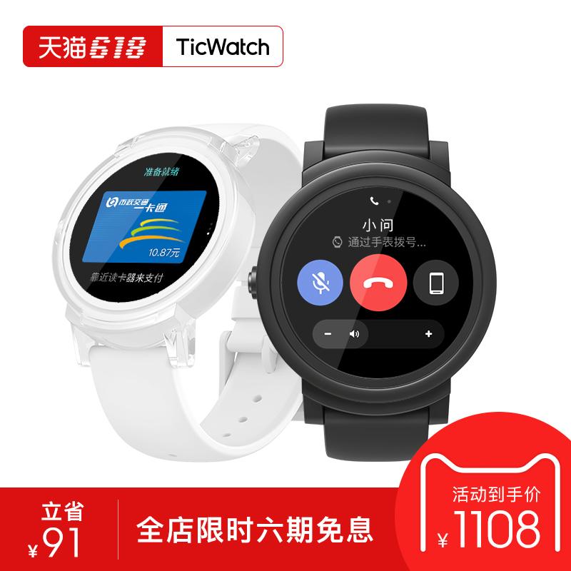 Ticwatch智能手表评测,Ticwatch智能手表使用感受