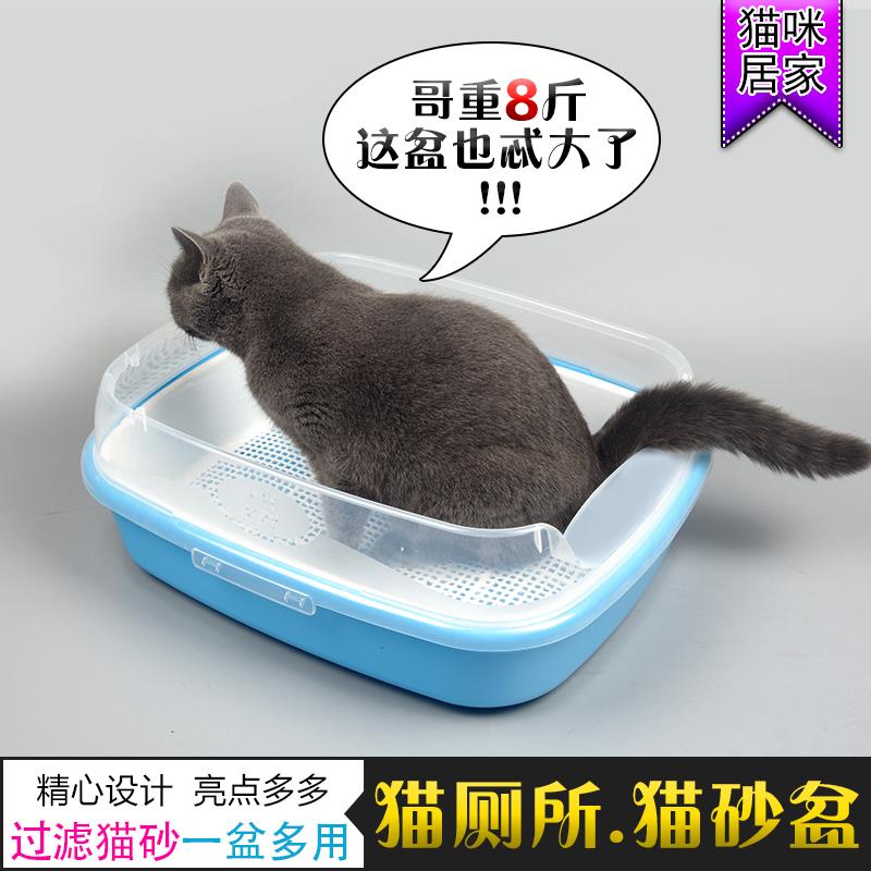 Мяу бессмертный ребенок двойной слой иностранных всплеск туалет домашнее животное статьи полузакрытый кот песок бассейн туалет кот песок бассейн сосна тофу песок