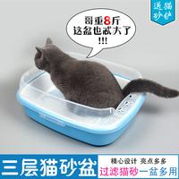 Домашнее животное кот песок бассейн сосна кристалл кот туалет двойной слой иностранных всплеск полузакрытый кот затем бассейн кот фекалии бассейн домашнее животное статьи