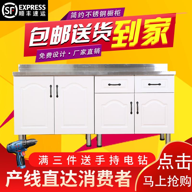橱柜简易组装经济型厨房整体柜子灶台柜家用水槽柜租房用洗菜碗柜