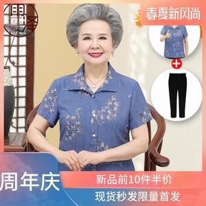 中老年人夏装女妈妈装短袖衬衫60-70岁奶奶夏季短袖t桖80老人衣服