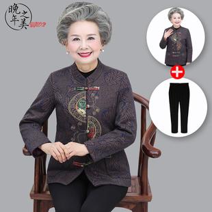 上衣老人衣服 女60岁70妈妈秋冬加绒外套唐装 中老年人奶奶秋装 套装