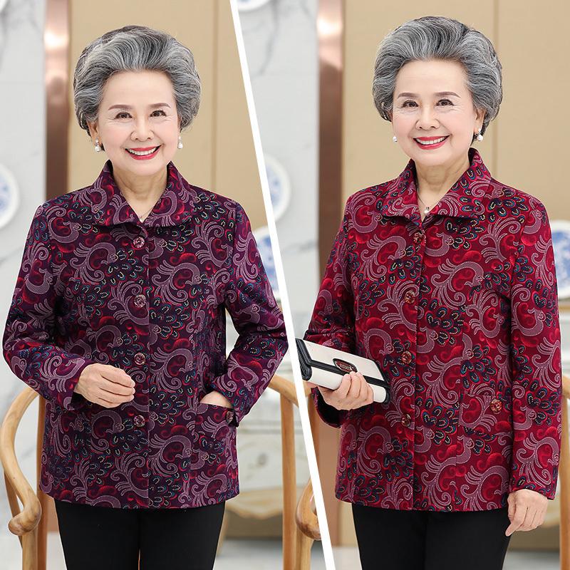 中老年女装秋装外套妈妈装长袖太太限10000张券