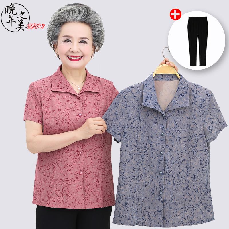 中老年人夏裝女70-80歲奶奶短袖媽媽裝寬松t桖套裝老人衣服太太