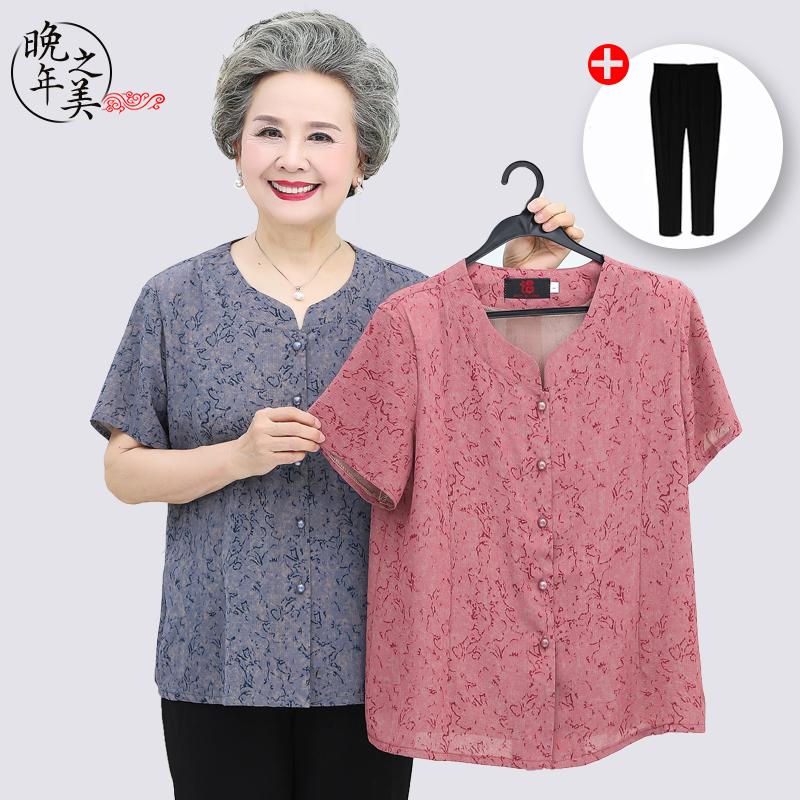 奶奶夏装套装中老年人大码女装妈妈夏季冰丝短袖70岁老人衣服太太