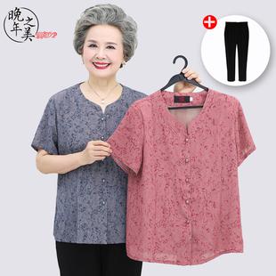 套装 妈妈夏季 夏装 中老年人女装 60岁70老人衣服太太 奶奶装 t恤短袖
