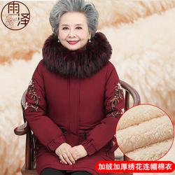 中老年人冬装棉衣女奶奶装棉袄妈妈加绒加厚外套老人衣服太太棉服