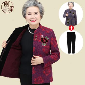 中老年人冬装奶奶装加绒外套上衣