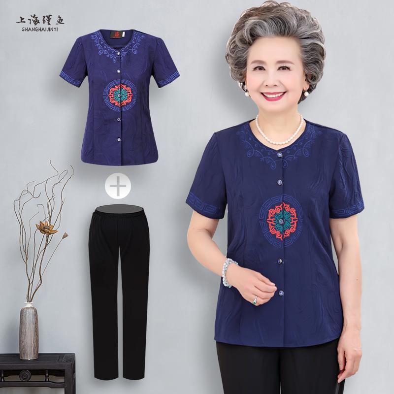 中老年人女装妈妈装夏装套装短袖裤子奶奶装衣服60-70-80岁两件套