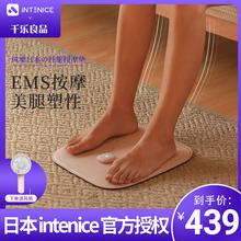 日本intenice茵特奈塑腿垫塑形腿部按摩垫纤脚EMS揉捏电动瘦腿带