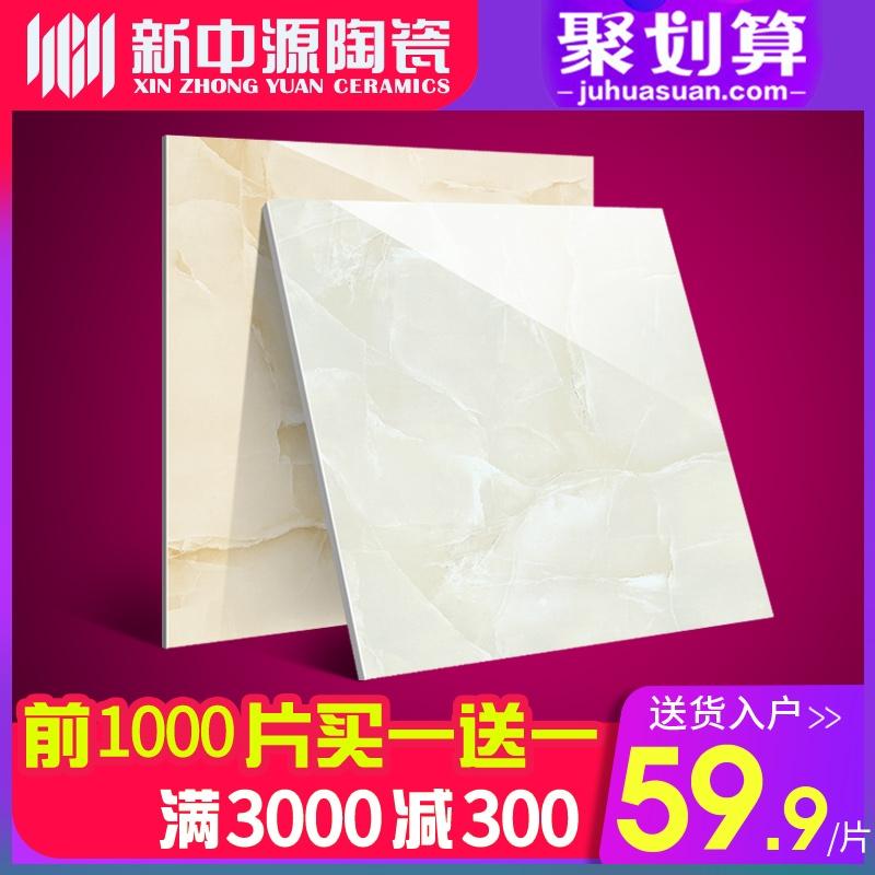新中源防滑耐磨地板砖瓷砖地砖800x800客厅简约全抛釉墙砖8803