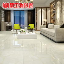 Full 12 flat floor tiles new medium source tile full toss glaze living room bathroom wall Brick physical store activity deposit