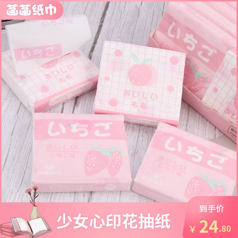 Lovely printed tissue girls heart colorful handkerchief paper small package with pattern napkin student tissue 8 packages