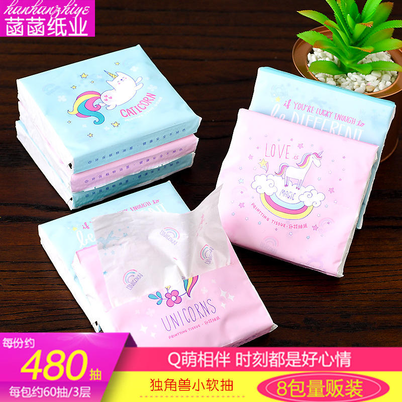 Creative printing small bag tissue toilet paper with lovely pattern household tissue portable tissue 8 bags