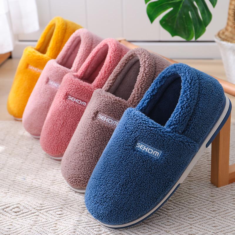 男士棉拖鞋冬季家用室内厚底保暖大码毛绒全包跟家居棉鞋女秋冬天