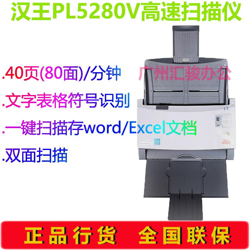 Сканеры Артикул 599039416130