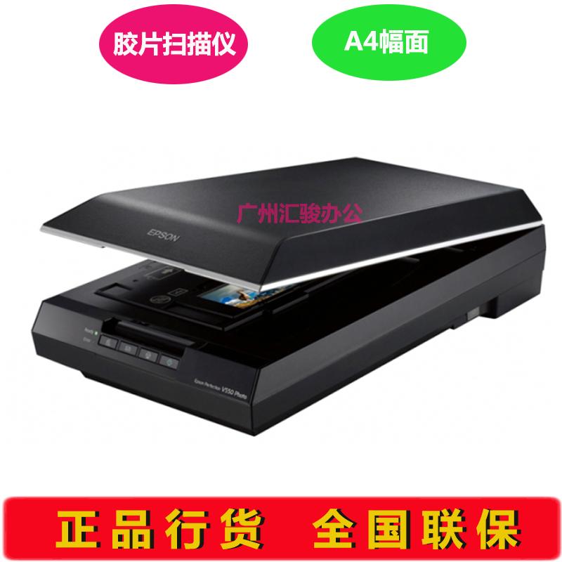 Сканеры Артикул 601195974340