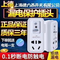 充电带夜灯开关扩展插座宿舍家用多功能多孔排插头usb无线转换器