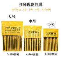 什锦锉刀T12材质套装DIY手工迷你锉刀木工打磨工具塑柄钢锉锉刀