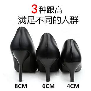 百丽单鞋 女职业中跟工作鞋 女鞋 皮鞋 小码 面试正装 云颖 黑色高跟鞋